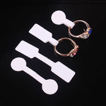 100pcs/bag Blank Price Tags Necklace Ring Jewelry Labels Paper Stickers Retail Store(China)