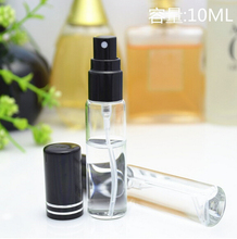 Capacity 10ml 200pcs/lot factory wholesale Perfume bottle packaging. Lotion spray bottle