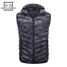 DIFFELEMENT Winter feather cotton jacket men's vest coat vest ultra-light feather cotton jacket winter sleeveless solid winter