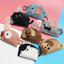coin purses women wallets and purse smal cat kids children girls card holder female kawaii cute coins pouch animal women bag dog(China)