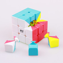 3x3x3 QIYI Stickerless Puzzle Magic Speed Cubes ABS 56 mm Professional Classic Educational Block Cube Toys For Children Kids(China)