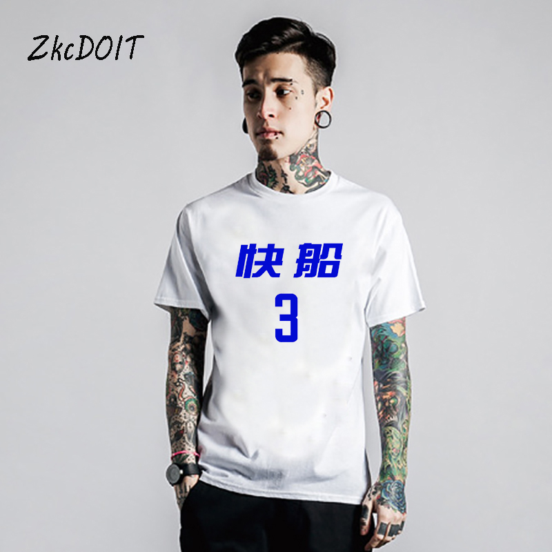 hiphop t shirt fashion 2017 new design CP3 Chris Paul Basketbal jersey men clothing cheap white tee tops,tx2481(China (Mainland))
