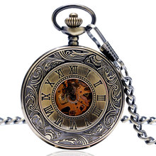 Vintage Roman Number Pocket Watch double full hunter Design Pendant Watches Mechanical for Men Women Watches Gift P822C(China)