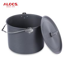 ALOCS Outdoor Cooking Pot Portable Camping Stainless Steel Hung Pot with Folding Handle 5-7 Persons  Ultralight Titanium Pot