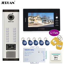 JERUAN 7 inch LCD Monitor 700TVL Camera Apartment video door phone 12 kit+Access Control Home Security Kit