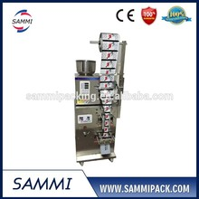 all in one automatic coffee bean packing machine(China)