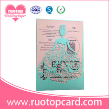 Bride Queen design multiple colors supply wholesale price laser cutting wedding invitation cards(China)