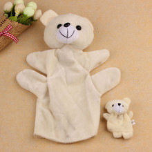New 2Pcs Yellow Bear Soft Animal Finger Puppet Baby Kid Toy Plush Hand finger puppets Toys Cartoon Jouet Enfant Lowest Price #JD