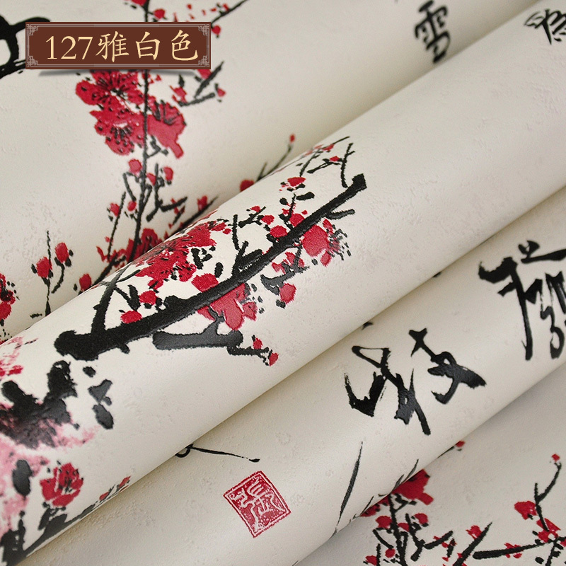 Sale Chinese style wallpaper Tang Yanqian Chinese calligraphy poem Merlin restaurant neoclassical Meihuasannong<br>