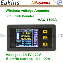 VAC1100A Color Multifunction Digital LED power meter Monitor Coulomb Counter For voltage current power capacity watts 120V/100A