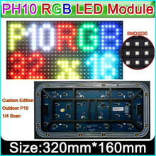 DIY customized product P10 outdoor full color display module,SMD 3 IN 1 RGB Outdoor video advertising wall LED module(China)