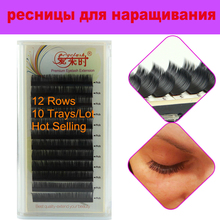10 Trays/lot 0.05 B/C/D Curl Individual Lashes Eyelashes Extension 3D volume Korea Silk Mink Lashes Free Shipping(China)
