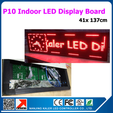 Semi-outdoor scrolling led display sign board red color 41x 137cm led display without backplane not waterproof indoor led sign(China)