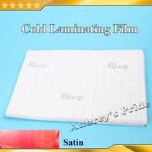 50Sheets A4( 210*297MM) Matt Satin PVC Cold Laminating Film Protect Photo For Cold Laminator
