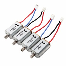Original Syma X8C X8W X8HC X8HW RC Quadcopter Helicopter Spare Parts Motor Forward Reverse For Drone Aircraft Accessories(China)