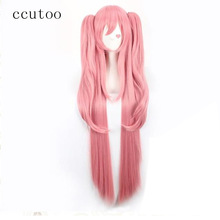 ccutoo 120cm Long Pink straight cosplay wig perrque women's synthetic hair with double chip ponytails