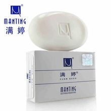 2pc Manting Bacteria Removing Soap 100g Anti Bacterial Mites Acne Rosacea Oil Control Face Antibacterial Soap Cleanser(China)