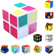 Lowest Price 2x2x2 5CM Pocket Puzzle Cube Game for Kids Stickerless Smooth Speed Mini Magic Cube & Stickers Magic Square(China)