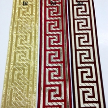 5cm 50mm 2'' blink golden wine coffee brown greek key costume curtain national jacquard woven ribbon laciness embroidery webbing(China)