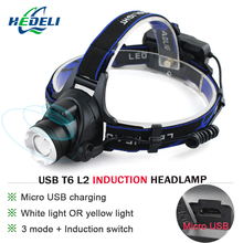 IR Sensor Induction Headlamp XM L2 led Head light Micro USB charge headlight Lantern Flashlight Head Torch18650 XML T6 head lamp(China)