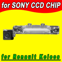 For Sony CCD Auto Renault koleos car reverse camera backup parking rear view Kamera HD waterproof night vision