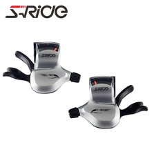 S-Ride SL-M400 MTB 10 Speed Triple Silver Conjoined DIP Shifters Derailleur 30 Speed Mountain Bike Part Compatible for Shimano(China)