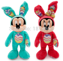 Rare Easter Blue Mickey Pink Minnie Plush Bunny Suit 38cm Cute Stuffed Animals Soft Kids Toys Dolls Children Gifts(China)