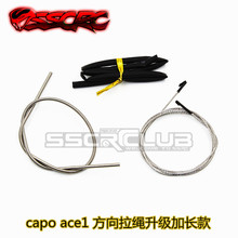 Capo ace1 crawler lengthen rope spring tube steel wire rope kit short rope for 1/10 scale RC Capo ace1 Rock crawler 4x4 Truck