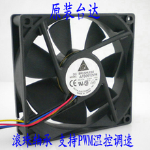 Original For Delta  9CM 92MM 9225 9025 92*92*25MM  cpu heatsink fan 9cm 4 threadneedle isothermia pwm ball bearing