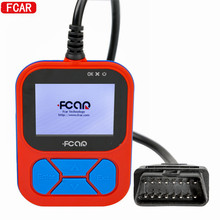 Fcar F502 Diagnostic Scanner Tool F502 Heavy Vehicle Code Reader(China)