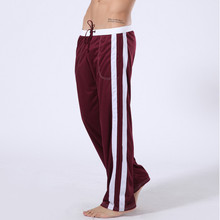 2017 Brand High quality Brand men pants trousers low waist drawstring casual fashion loose pants for men breathable quick dry(China)