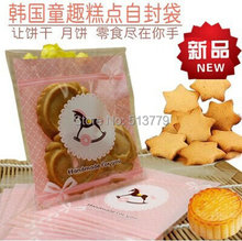 200pcs/lot 10*11cm Self Adhesive Seal Hot Sale Wooden Horse Plastic Pack Cooky Packaging Pouch Bread Mooncake Baking Package Bag