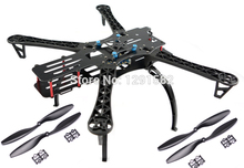 REPTILE Alien 500 X500 Glass Fiber Frame Kit with Landing Gear For Quadcopter(China)