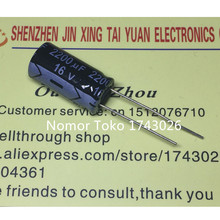 High quality 50 pcs/lot 2200 uF 16 V Electrolytic kapasitor, 16 V 2200uF 10 x 20 mm aluminium kapasitor elektrolit ic C1 ...