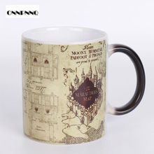 Magic Mug Designs Tazas De Cafe Creativas Potter Mugs Color Changing Heat Sensitive Mugs The Walking Dead Drop Shipping