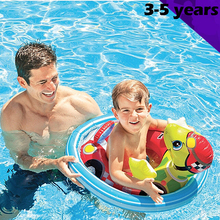 Buy Baby inflatable pool 3-5years swimming float seat kids swimming pool chair brand baby kids pool accessories baby swim float for $14.25 in AliExpress store