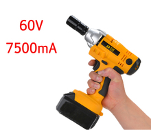 60V 7500mA electric  impact wrench lithium foot shelf industry woodworking electric wrench pneumatic