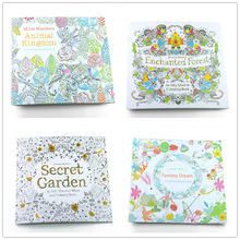 4Pcs Lot New 24 Pages Mixed Styles Relieve Stress Kids Adult Fantasy Dream Drawing Secret Garden Kill Time Coloring Book H2178