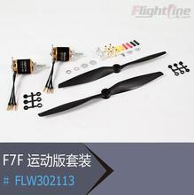 Buy Sport Power System Freewing Flight Line F7F-3 tigercat rc plane for $79.90 in AliExpress store