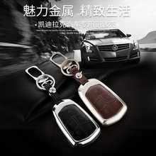 Genuine Leather Car Keychain Key Fob Case Cover for Cadillac SRX XTS SLS CTS ATS Smart Key Rings Holder bag Auto Accessories