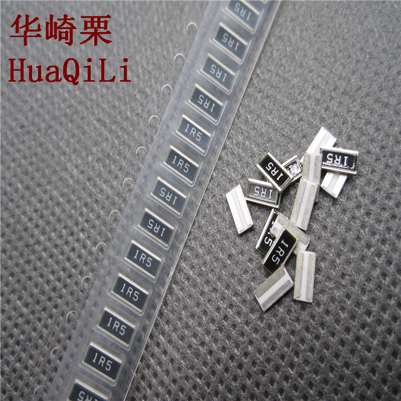 Printing1r5 2W 100PCS 150MR Resistors/wide-Terminal-Type High-Power-Chip 1020/2.5x5.0mm title=