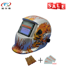 Welder Equipment Best Seller Customized Logo Auto Darkening Welding Helmet TRQ-HD08 with 2233de-yg