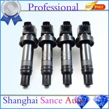ISANCE 4pcs Engine Ignition Coil Assembly 27301-2B010 For Kia Soul 1.6L 2010-2011 & Rio Rio5 2012-2014 & Hyundai Accent i20 i30