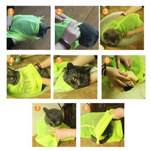 New Cat Grooming Bathing Mesh Bag No Scratching Biting Restraint for Bathing Nail Trimming Injecting Pets Supplies TB Sa