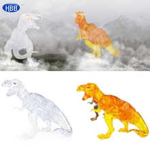 2017 3D Clear Puzzle Jigsaw Assembly Model DIY Tyrannosaurus Intellectual Toy Gift MAR10_35