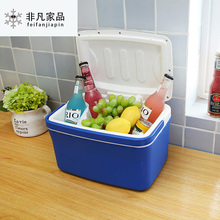 8L car insulation trunk box picnic household insulation refrigerator car storage tank can insulated fishing box outdoor portable
