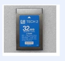 Newly arrived for G.M Tech2 Card With 6 Software 32MB Card For G.M Tech2 Diagnostic Tool for G.M Tech 2 32MB Memory Card(China)