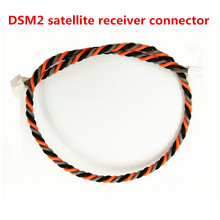 Satellite Connector for DSM-2 DSM-X Spectrum Receiver AR6200 AR6210 AR7000 AR500 AR600 AR8000 DX6 Transmitter(China)