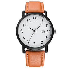 BSL1034 BAOSAILI Fancy Arabic Number Dial Watch Brown Black Leather Strap Quartz Men Fashion Wrist Watch(China)