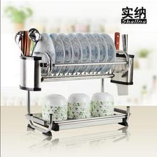 Double deck bowl wall-mounted wall-mounted stainless steel hanging wall bowl and plate rack  sc 1 st  AliExpress.com & Online Get Cheap Stainless Steel Plate Holder -Aliexpress.com ...